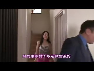 Young wife aoi sora who was fucked in front of her husband