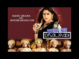 Kalyug kee draupadi hindi audio sex comedy drama