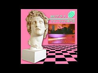 Macintosh plus 420