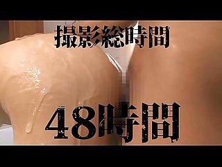 Abp 409