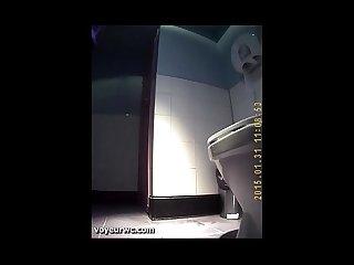 Bar Toilet 2