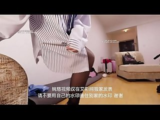 Chinese femdom 1332