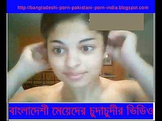 Bangladeshi porn www Bangladeshi porn Pakistani porn india blogspot com xvid